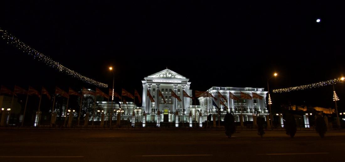 Government building in Skopje